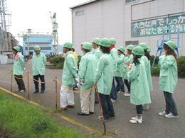 JFE清水工場見学